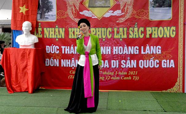 Some pictures of the Ceremony recognizing the tree in Cat Hau village, Gia Loc, Hai Duong as the Vietnam Heritage Tree